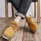 男鞋秋冬季休閒男士皮鞋韓版戶外鞋英倫工裝鞋百搭 【快速出貨】