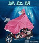 雨衣 輕巧 慧玲電動車自行車單人雨披雨衣成人電瓶車男女士加厚加大透明帽檐 99免運 宜品居家