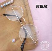 眼鏡框 新款平光鏡復古文藝圓框金屬可愛女百搭潮流簡約瘦臉學生百搭眼鏡 poly girl