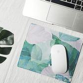 簡約翠綠芭蕉鼠標墊卡通電腦防滑鼠標墊【米娜小鋪】