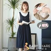 BabyShare時尚孕婦裝【CM1073】口袋吊帶哺乳洋裝-真兩件 短袖 有口袋 哺乳套裝 孕婦裝 哺乳衣 餵奶衣
