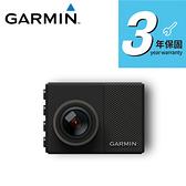 [富廉網] 【GARMIN】GDR W180 GPS超廣角行車記錄器