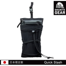 Granite Gear 1000158 Quick Stash 吊掛式多功能收納包 / 城市綠洲 (超輕、防撥水、耐磨、抗撕裂)