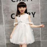 3-4-5-6歲女童白色披肩裙中大童婚紗裙公主裙蓬蓬連衣裙兒童禮服 【快速出貨八折免運】