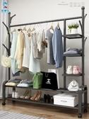 (快出) 家用晾衣架落地折疊臥室內掛衣架單桿宿舍衣帽架簡易置物衣服曬架YYJ