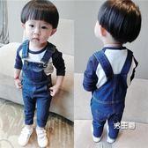 (交換禮物)男童吊帶褲童裝男童女童秋裝嬰兒寶寶兒童牛仔背帶長褲子可開檔0-1-2-3-4歲