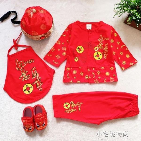 滿月禮 男寶寶唐裝夏秋嬰兒滿月百歲周歲禮服2女男童肚兜套裝抓周衣服0-1小宅妮