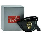 原廠公司貨-【Ray Ban雷朋太陽眼鏡】RB4105-601-54-折疊款墨鏡(#-黑框綠鏡面-大版)