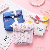 衛生巾棉收納包放大姨媽巾的小包少女心月事可愛生理期便攜袋子 潮流衣舍