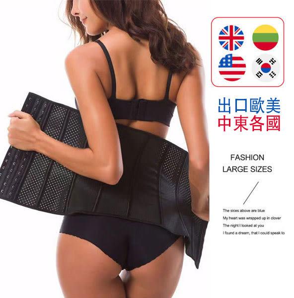 束腰帶束腹帶 現貨 美國YIANNA高級橡膠運動透氣束縛收腹帶女腰封健身塑身衣