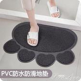 家用PVC絲圈防滑地墊 進門腳墊腳踏墊地毯廚房浴室門墊 igo 范思蓮恩