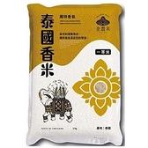 買一送一金農米一等泰國香米2KG【愛買】