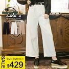 LULUS-Y斜紋寬直筒牛仔長褲S-L-3色  現+預【04011259】
