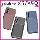 realme X3 X50 甲殼蟲背蓋 矽膠手機殼 類碳纖維保護殼 全包邊手機套 防指紋保護套 TPU軟殼