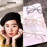 現貨-MIUSTAR 明星機場必備不規則鏤空造型眼鏡(共3色)【NE4301T1】