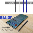 Note10 全新 三星 手寫筆 觸控筆 pen S pen SPEN 簡裝 副廠 samsung