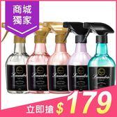 日本 Laundrin 香水芳香噴霧(370ml/300ml) 多款可選【小三美日】原價$198