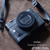 mekee相機皮套索尼RX100VI黑卡M6真皮底座相機包M5A保護復古半套 格蘭小舖