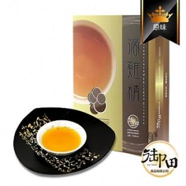 御田 頂級黑羽土雞精品手作原味滴雞精(20入尊爵禮盒)