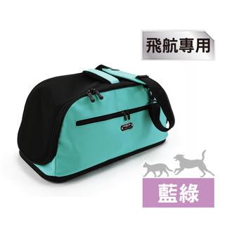 【SofyDOG】Sleepypod Air 寵物旅者飛航專用旅包-藍綠