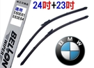 BELLON BMW 專用型 軟骨雨刷 5系 E60 E61 6系 E63 E64 24吋+23吋 進口膠條