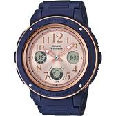 CASIO 卡西歐 BABY-G 秋冬優雅手錶-海軍藍 BGA-150PG-2B1 / BGA-150PG-2B1DR