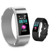 多功能智慧手環表男跑步運動計步器女測情侶藍芽手錶防水 蘑菇街小屋