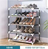 大學生宿舍寢室床下床底桌下迷你雙層小鞋架臥室創意簡易鞋柜SY2