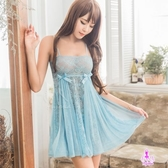 【藍色系】夢幻女神緹花蕾絲二件式性感睡衣 細肩帶洋裝💋銀白色情趣用品💋