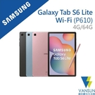【贈傳輸線+立架】Samsung Gal...