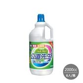 【公道先生】漂白水(2000ccx6瓶/箱)