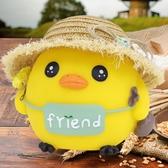 兒童雞存錢筒創意儲蓄罐大號儲錢罐可愛防摔【聚寶屋】