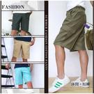 【大盤大】大尺碼短褲 短褲 M-3XL 男 五分褲 運動休閒褲 夏季短褲 薄款 透氣 涼感 沙灘褲 顯瘦潮褲