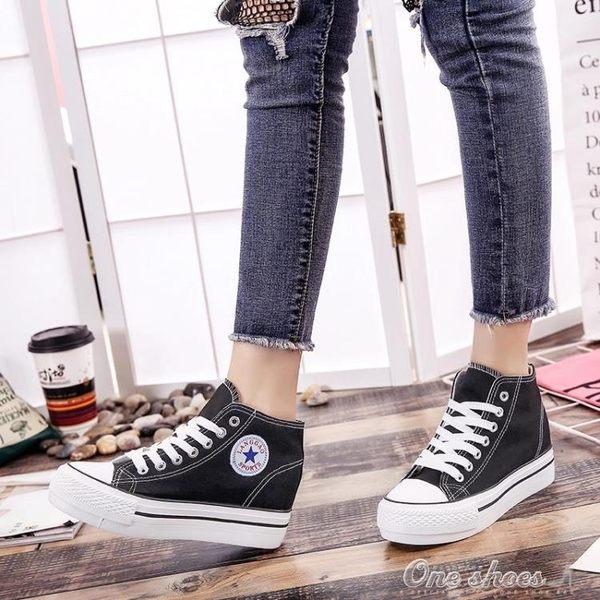 高筒帆布鞋女厚底內增高學生韓版百搭街拍小白板鞋 早秋最低價