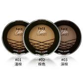 韓國 Etude House 小臉修容粉餅 5g【新高橋藥妝】3款可選