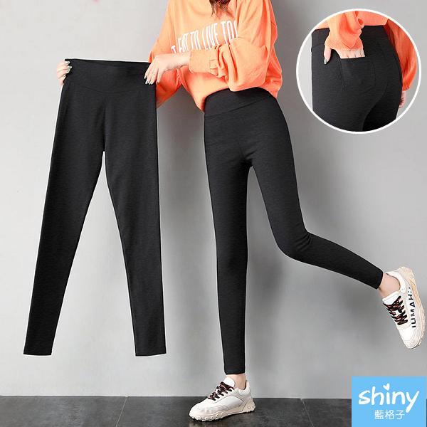 【V9361】shiny藍格子-雅典風情.高腰收腹修身九分窄管褲