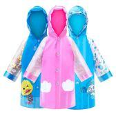 幼兒園寶寶雨披小孩男童女童戶外小學生防水兒童雨衣書包位【時尚家居館】