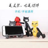 手機支架酷頓猴子手機支架小猴可愛創意懶人桌面辦公室小貓手機支架座禮品 喵小姐