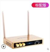 網絡家庭ktv音響套裝點歌機家用WiFi點唱機一體機電視 星河光年DF