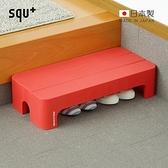 【日本squ+】Decora step日製長形墊腳椅凳-高14cm紅