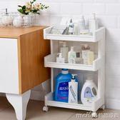 3KG加厚浴室置物架落地衛生間收納臉盆架廁所洗澡儲物架子洗手間多層igo 美芭