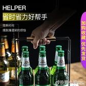 啤酒手提架ktv酒吧拎啤酒架子收納啤酒提架餐廳家用創意啤酒提籃ATF 秋季新品