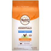 【寵物王國】美士全護營養-結紮貓體重控制配方(農場鮮雞+糙米)3磅