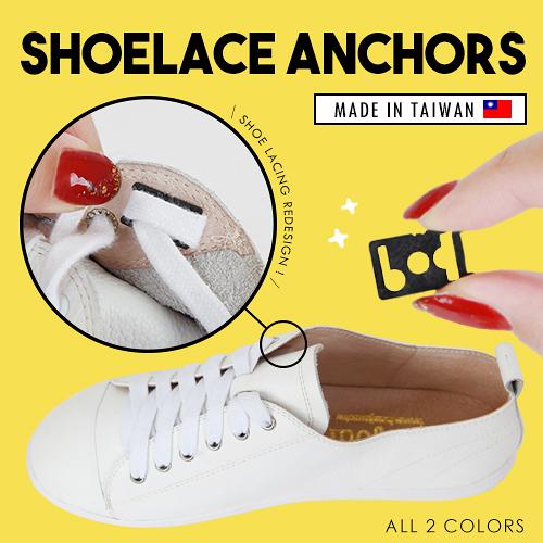 BONJOUR懶人鞋帶扣☆免綁鞋帶(一組二入)台灣製E.【ZTW01】I.