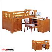 【RICHOME】貝克漢床組-書桌型