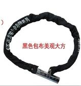 YAHOO618◮磁卡抗液壓剪鏈條鎖防盜加長大鏈子鐵鏈鎖 韓趣優品☌
