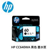 HP 60 黑色 原廠 墨水匣  CC640WA