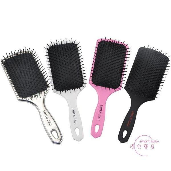 美髮梳 按摩梳順髮美髮梳氣囊梳捲髮梳防靜電氣墊梳造型化妝木梳大板梳子 快速出貨