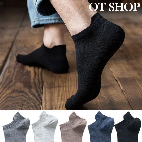 [現貨] 男款 隱形襪 襪子 船型襪 短襪 學院風 超彈性 純色 腳跟止滑 OT SHOP M1041