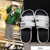 拖鞋女夏外穿防滑一字拖情侶沙灘平跟韓版潮流時尚戶外涼拖鞋 萬客城